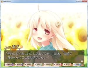 Cafe_0007